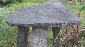 Thamizhpparithi Maari wikicommons