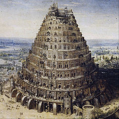 http://en.wikipedia.org/wiki/File:Tower_of_Babel_cropped_square.jpg