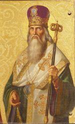 Patriarch_Tarasios