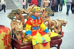 http://www.publicdomainpictures.net/view-image.php?image=27218&picture=little-emperor