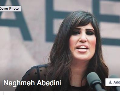 Facebook Nagemeh Abedini
